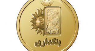 نرم افزار حسابداری بنکداری طلا با نام مسبح تمام عیار