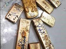 طلای آبشده در مقاله آموزشی سایت نرم افزار حسابداری طلا و جواهر با نام مسبح تمام عیار