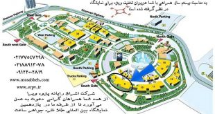 غرفه نرم افزار حسابداری طلا در نمایشگاه طلا و جواهر ۹۷ تهران