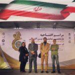 فعالیت مسبح تمام عیار در یازدهمین نمایشگاه طلا و جواهر تهران