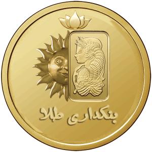 نرم افزار حسابداری بنکداری طلا