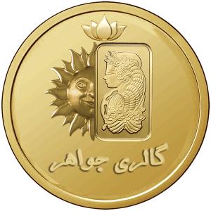 نرم افزار حسابداری طلا و جواهر فروشی