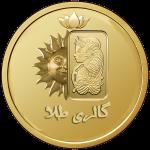 نرم افزار حسابداری طلا فروشی