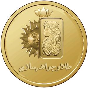 نرم افزار حسابداری طلا و جواهر سازی
