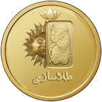 نرم افزار حسابداری طلاسازی ساخت طلا سازی